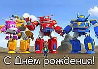 """Картинка вафельная А4 """" Супер Крылья"""""""