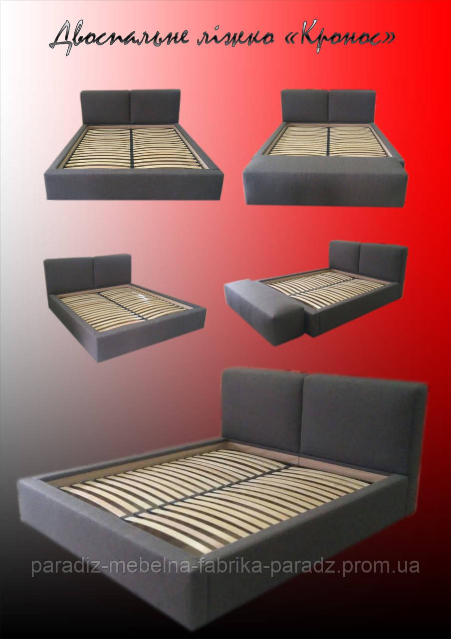 """Двоспальне ліжко """"Кронос"""""""