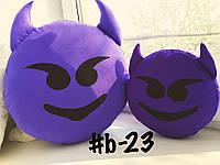Подушка-смайлик Чертик Emoji Smile КОМПЛЕКТ (большая+маленькая)