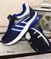 Детские кроссовки синые 31-35