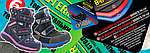 Новинки детской зимней обуви от B&G termo