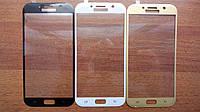 Защитное стекло  для SAMSUNG  A720 Galaxy A7 (2017) (0.15 мм, 3D Fiber золотистое)