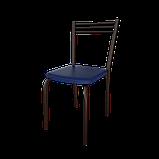 Стілець для кафе Лада. Меблі для кафе і барів. Обідні стільці для кафе і барів., фото 6