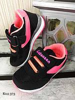 Кроссовки детские черный с розовым 22-25