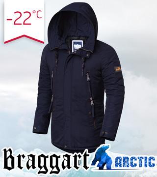 Парка фирменная теплая р. 48 54