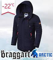 Парка теплая зимняя мужская р. 48 50 52 54