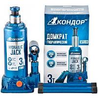 Домкрат бутылочный CONDOR K5005 5т 185-355мм
