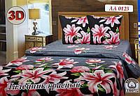 Лилейник красный 3D AA 0125