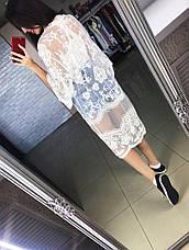 Женская, пляжная, ажурная накидка с длинными рукавами., фото 3