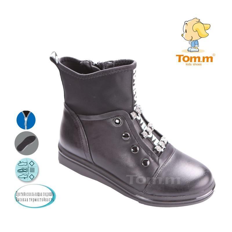 76d97ec6d Стильные детские демисезонные ботинки черные на девочку Размер 32-37, цена  495 грн., купить в Одессе — Prom.ua (ID#586711041)