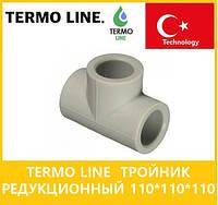 Termo Line  тройник редукционный 110*110*110