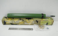 Амортизатор 2108 (вкладыш) перед (газо-масло) (2108-201Agm) ССД