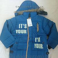 Куртка демисезонная для мальчика синяя 7-8, 8-9 лет