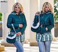 Женская куртка зимняя + сумка д 20198 гл