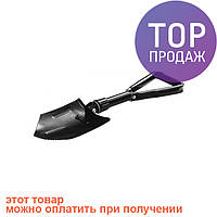 Лопата саперная складная Stemplariusz 58 х 15 см / Садовая лопата