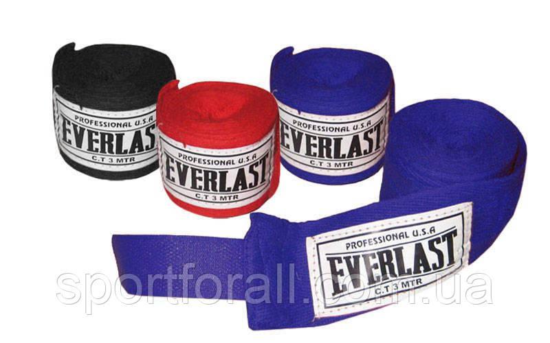 Бинты боксерские (2шт. 3 м.) хлопок с эластаном ELAST VL-0003