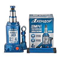 Домкрат бутылочный CONDOR K5015 4т 160-380 мм