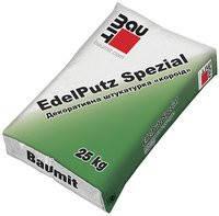Штукатурка Baumit EdelPutz Spezial «короед» 2 мм, (25 кг)