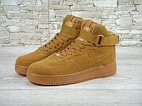 Кроссовки NІКЕ Air Force Gum Suede 41-45 рр