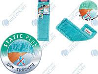 Губка для сухой уборки для швабры Claro LEIFHEIT Cotton Plus (55111)