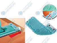 Губка для сухой уборки для швабры Twist LEIFHEIT Static Plus (55330)