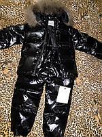 Детский зимний комбинезон Монклер (Moncler) 110-115см