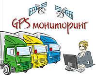 GPS Трекер для Авто + Мониторинг транспорта - Оборудование