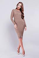 Стильное вязаное светло-коричневое платье