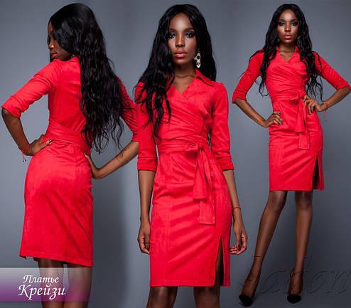 """Эффектное женское платье """"Крейзи"""" (замша высокого качества, запах, длина до колен, рукава 3/4) РАЗНЫЕ ЦВЕТА!, фото 2"""