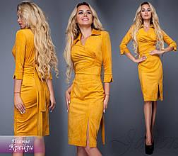 """Эффектное женское платье """"Крейзи"""" (замша высокого качества, запах, длина до колен, рукава 3/4) РАЗНЫЕ ЦВЕТА!, фото 3"""