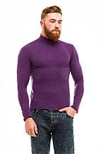 Гольф теплый кашемир фиолетовый 46-50