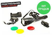 Светодиодный ручной фонарь подствольный X-Balog BL-Q2800