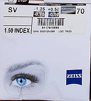 Линзы Carl Zeiss SV 1.5 DV Blue Protect