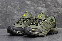 Мужские кроссовки Columbia,зеленые. Осень 2017