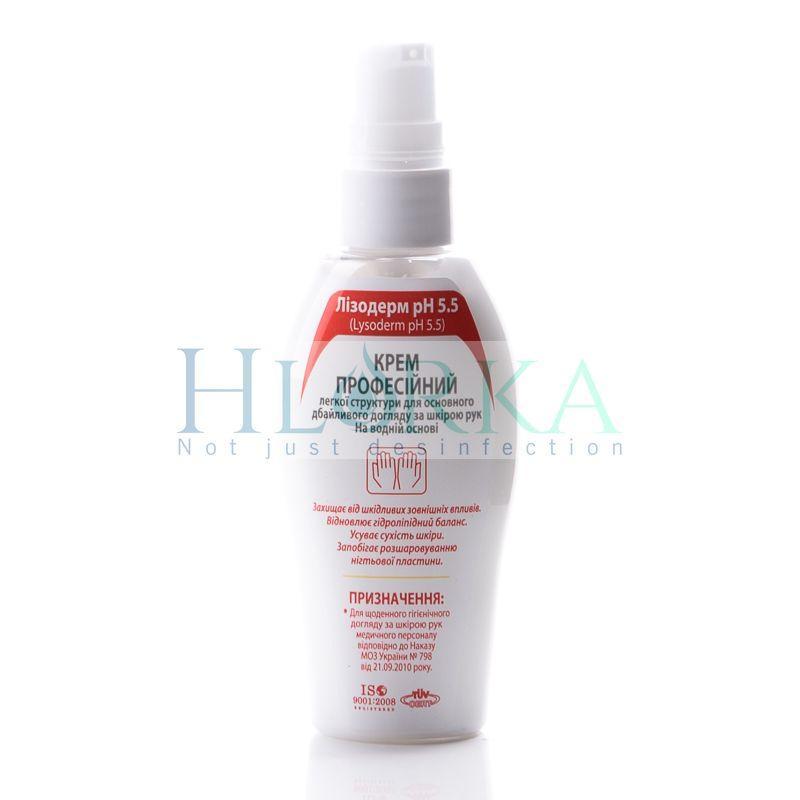 Лизодерм рH 5.5 - 60 мл (профессиональный крем для основного бережного ухода за кожей рук на водной основе)