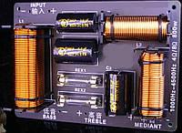 23B (800 W) (НЧ-СЧ-ВЧ) 1000-4500 Гц, фото 1