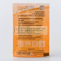 Бланидас Актив - концентрат для проведения дезинфекции, ПСО и стерилизации, сошетка 10мл (Бланидас)