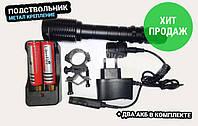Подствольный фонарь фонарик светодиодный аккумуляторы диод XML T6 Q106