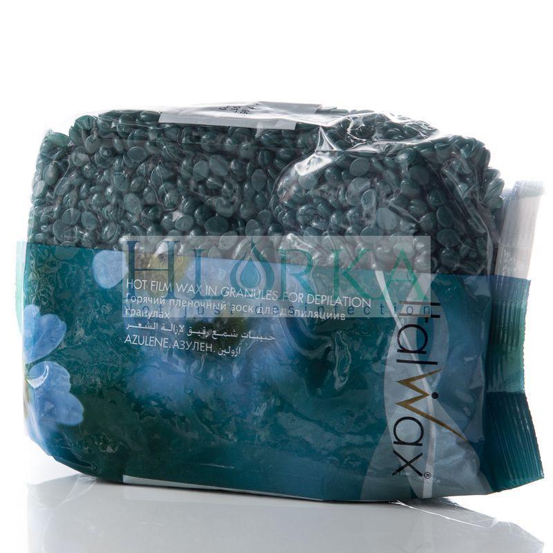 """Воск для депиляции горячий пленочный в гранулах """"Азулен"""", 1 кг ItalWax"""