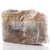 """Воск для депиляции горячий пленочный в гранулах """"Белый Шоколад"""", 1 кг ItalWax"""