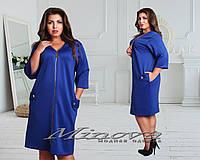 Платье красивое большого размера 46-56 48, электрик