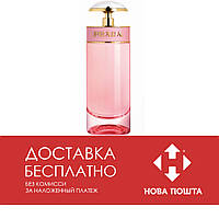Prada Candy Florale 100 ml