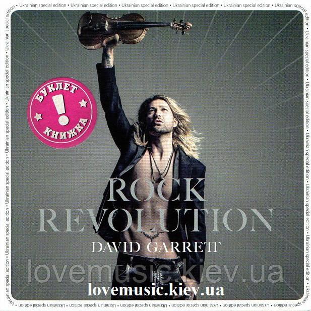 Музичний сд диск DAVID GARRETT Rock revolution (2017) (audio cd)