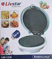 Вафельница Livstar Lsu-1218, конус для мороженого