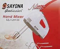 Миксер Sayona Szj-lh133, 300Вт