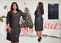 Платье большого размера 50-56 52, Коричневый