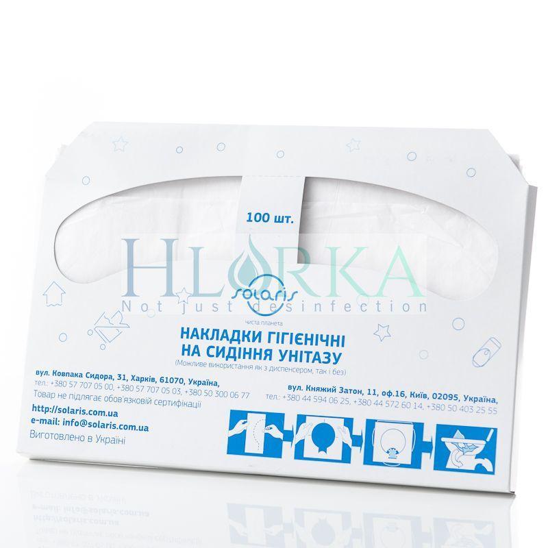 Накладки гигиенические на сиденье унитаза, большие, белые, 100шт./уп. (Соляр-Б-100)
