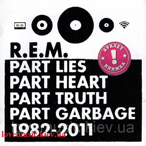 12 CD Record Wall Clock Imitation Of Life R.E.M