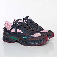 Кроссовки Adidas Raf Simons Ozweego 2 Dark Green & Clear Pink 36-40 рр