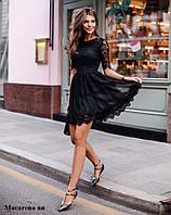 Женское платье клеш Макарена ян